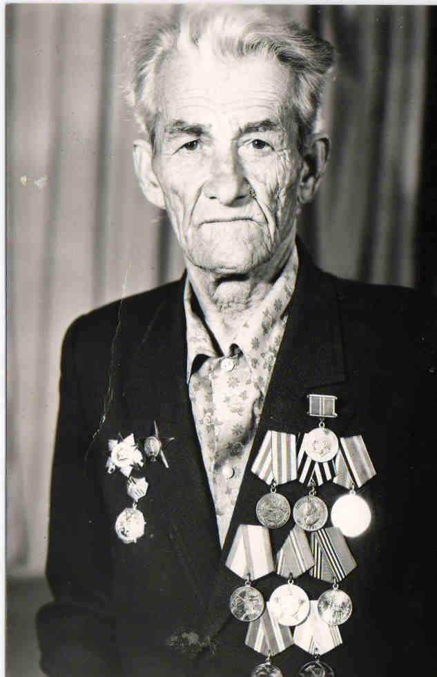 Швецов иван георгиевич